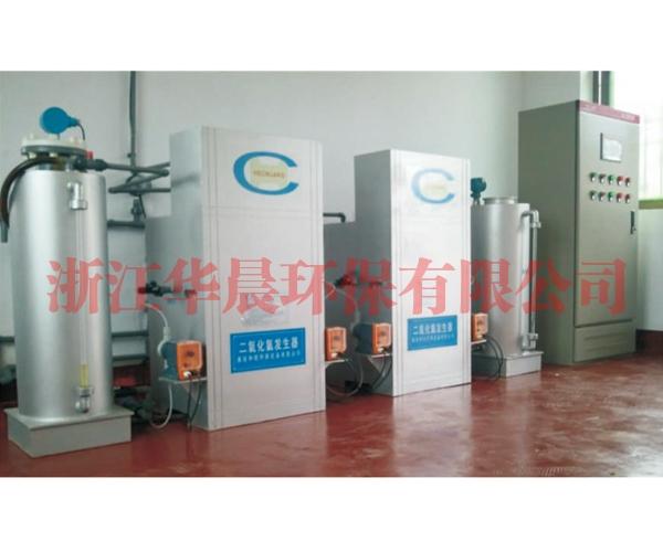 二氧化氯发生器标准