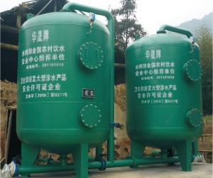 除氟除砷净水设备